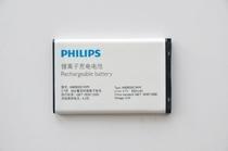 ★原厂正品★飞利浦E100电池 飞利浦E100原装电池 AB0820CWM电池 价格:83.00