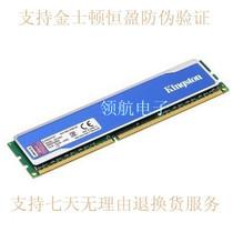 新款原装金士顿台式机内存条单条DDR31600 8G骇客神条可组16G 价格:350.00