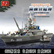 儿童两栖登陆舰积木模型 乐高式积木玩具 塑料拼插拼装益智玩具 价格:178.00