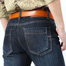 专柜正品afs jeep牛仔裤男秋冬厚款商务休闲中腰直筒高档色织面料 价格:118.00