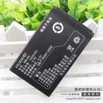 正品 Huawei/华为 C2809 C5588 C2808 HBL6A原装手机 电池 电板 价格:12.00