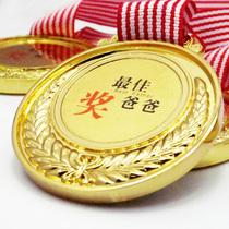 新奇特父亲节创意小礼品 送给爸爸的特别生日礼物 最佳爸爸奖牌 价格:26.00