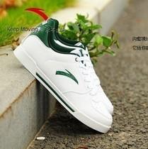2013安踏正品 1038811低帮男板鞋 超纤皮面休闲鞋 跑鞋1038811 价格:100.00