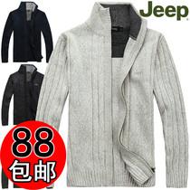 秋冬季新款Afs Jeep正品毛衣吉普男装开衫加厚羊毛衫外套男针织衫 价格:98.00