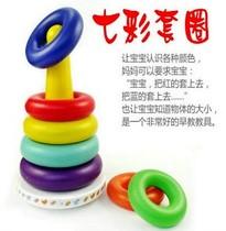 音乐七彩虹套圈 不倒翁层层叠塔 宝宝婴儿早教益智玩具0-1-3月岁 价格:15.20