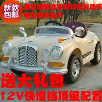 贝瑞佳儿童电动车四轮遥控双驱可坐电动汽车童车老爷车 价格:638.00
