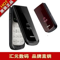 全新Nokia/诺基亚 2720f 2720a 原装正品 翻盖大字体老人学生手机 价格:165.00