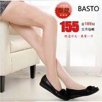 春秋新款女鞋 坡跟单鞋TDV30 软底妈咪鞋孕妇鞋 羊皮低跟工作鞋 价格:155.00