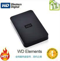 西数WD Elements 元素 1TB 移动硬盘 2.5寸 USB3.0 行货联保 价格:458.00