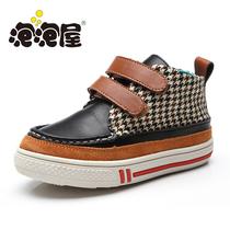 泡泡屋高帮休闲鞋 男女童鞋 儿童运动鞋 超纤皮时尚童鞋 潮男童鞋 价格:79.00