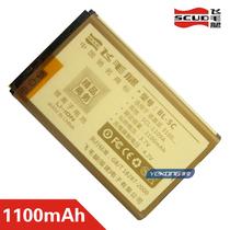 飞毛腿 BL-5C电池 诺基亚BL-5CA电池1600 1650 1680 1681商务电池 价格:30.00