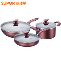 新品T1313E苏泊尔乐彩无油烟不粘炒锅煎锅汤锅三件套锅具套装给力 价格:429.00