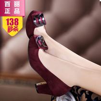 2013秋季新款磨砂羊皮真皮金属装饰粗跟女士中跟单鞋子品牌 价格:138.00