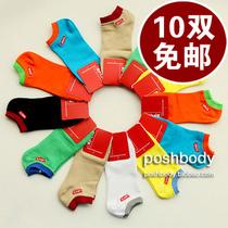 10双包邮  品牌运动短袜 全棉男袜子 隐形袜运动袜子纯棉船袜 价格:4.50