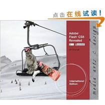 [E]Adobe Flash CS5 Revealed   James Shuman  Cengage Learning 价格:393.10