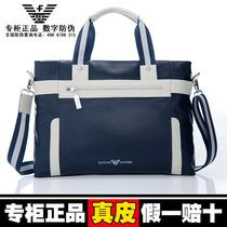 维方阿玛尼男包 牛皮横款手提包电脑包撞色单肩斜跨包 商务公文包 价格:558.00