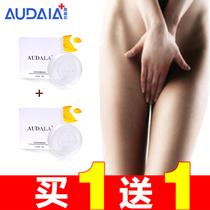 全身美白身体乳私处美白泥快速一洗白保湿正品晶体阴唇乳头粉嫩皂 价格:19.00