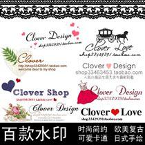 店铺图片水印设计防盗水印制作logo设计时尚大气简约透明可爱唯美 价格:2.00