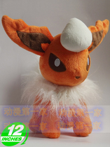 动漫第一家宠物小精灵口袋妖怪神奇宝贝 火精灵大号毛绒公仔 价格:49.00