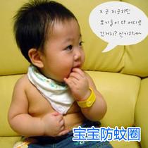 正品BUGSLOCK驱蚊手环天然香茅婴儿童宝宝防蚊手带 手链手圈 价格:2.30