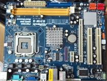 拆机华擎G31M-S 775 DDR2主板 89成新无修史 无暗病超长保修90天 价格:120.00