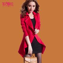 欧得拉 韩版女士风衣女修身中长款风衣长两件套秋装外套新款2013 价格:189.00