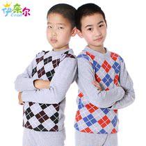 伊奈尔童装 儿童保暖内衣套装加厚加绒男童秋冬新款内衣家居睡衣 价格:49.40