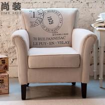 尚装家具 经典创意时尚潮流时髦复古小户型布艺沙发北欧宜家商用 价格:618.00