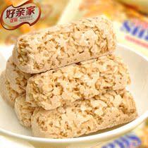 包邮营养纯燕麦片巧克力喜糖果好亲家低糖零食品500g oat能量milk 价格:8.78