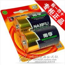 南孚电池大号碱性电池2节装 南孚1号电池 大号电池 LR20 价格:13.00