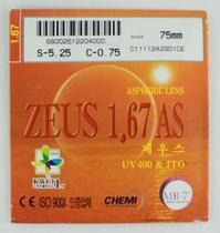 原装进口韩国凯米1.67非球面超薄加硬抗辐射抗UV400镜片/副 价格:150.00