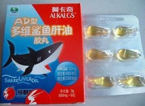 阿卡奇升级版鲨鱼肝油胶丸6粒装 两粒1元 价格:1.00