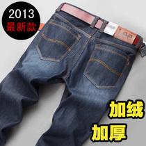 Lee男牛仔裤修身 2013正品代购杰克琼斯牛仔裤直筒秋冬加绒加厚款 价格:128.00