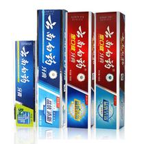 云南白药益生菌牙膏超大容量口气口臭口腔溃疡牙龈出血牙齿美白 价格:68.00