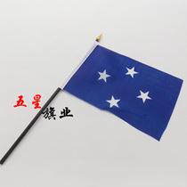 8号密克罗尼西亚小国旗手摇旗手挥旗小彩旗世界各国国旗外国旗 价格:1.00