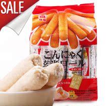 台湾北田牛奶味糙米卷/福娃喜盈盈零食进口膨化食品薯片休闲 价格:13.50