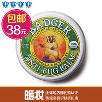 包邮 Badger贝吉獾天然安全虫虫怕怕膏21g防蚊虫叮咬户外旅游必备 价格:38.00