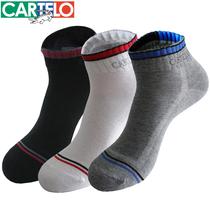 【天猫超市】卡帝乐鳄鱼船袜子 2双装 男士精梳棉浅口袜 低筒男袜 价格:17.94