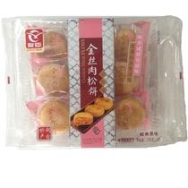 【天猫超市】友臣 友臣金丝肉松饼 208g/袋 零食 点心 正宗 价格:9.90