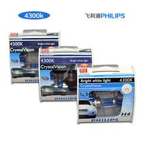 奔驰E350 R300 R350 SLK200飞利浦银战士4300K远光近光汽车大灯泡 价格:139.90