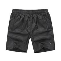 包邮男装七匹狼休闲短裤 男五分裤短裤 运动男士短裤沙滩裤速干裤 价格:35.05