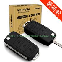 热卖最新款4S店汽车防盗器报警器大众款折叠钥匙遥控器送胚子车标 价格:128.00