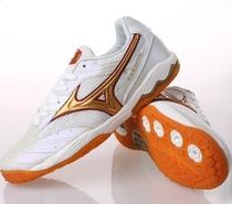 正品美津浓乒乓球鞋 Mizuno男女运动休闲鞋 超轻减震防滑 价格:160.00