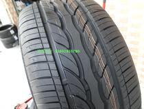 全新汽车轮胎225/50R18  本田/奔驰/奥迪/配套轮胎 价格:500.00