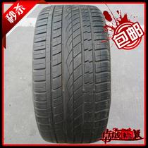 正品进口马牌轮胎 295/40R21 111W UHP 奔驰/奥迪/大众/保时捷 价格:1100.00