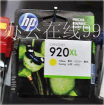 惠普 HP 920XL号 超高容 黄色墨盒 Officejet Pro 6000 6500 原装 价格:73.00