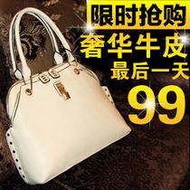 2013新款大牌欧美流行复古时尚真皮单肩包双肩潮手提包格纹女包包 价格:99.00