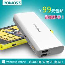 ROMOSS诺基亚Lumia 920 925 820 720通用移动电源充电宝10400毫安 价格:99.00