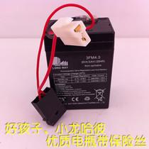 优质longway电瓶6V4.5AH童车蓄电池 带保险丝 好孩子小龙哈彼QQ熊 价格:42.00