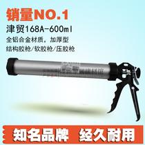 津贸168A堵缝枪/995结构胶枪/全铝管软胶枪/硅胶枪/压胶枪 加厚型 价格:28.00